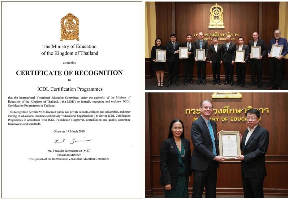 ICDL được công nhận là tiêu chuẩn đào tạo tin học của Thái Lan.