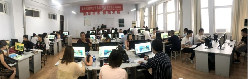 khóa học đào tạo về chứng chỉ quốc tế ICDL cho giáo viên