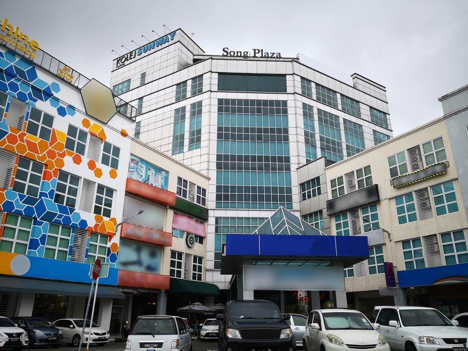 CofTrường Cao đẳng Sunway College Kuching